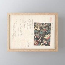 Design for Leather and Netsuke Framed Mini Art Print
