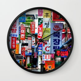 Back Alley Wall Clock