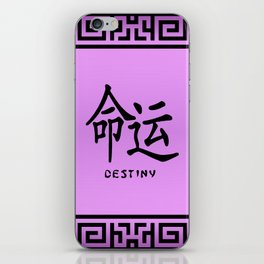"Symbol ""Destiny"" in Mauve Chinese Calligraphy iPhone Skin"
