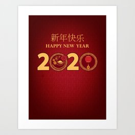 Happy Chinese New Year 2020 Poster Art Print