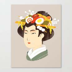 Japanese Delicacy Canvas Print