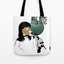 baka Tote Bag