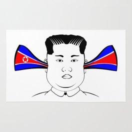 Kim Jong Un Rug