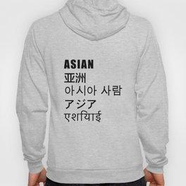 ASIAN Hoody