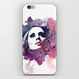 Baadak Ala Bali (You're still on my mind) - Fairuz iPhone Skin
