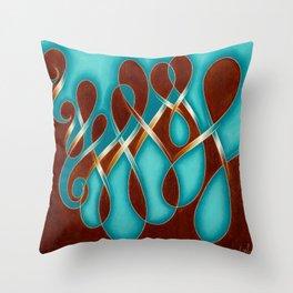 Yin & Yang, No. 6 Throw Pillow