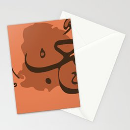 Love Calligraphy Paint, Islam Gift For Him, Islam Original Art, Arabic Decor, Valentine's Day Gift Stationery Cards