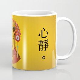 Mazu Coffee Mug