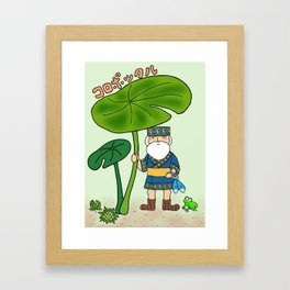Koropokkuru Framed Art Print