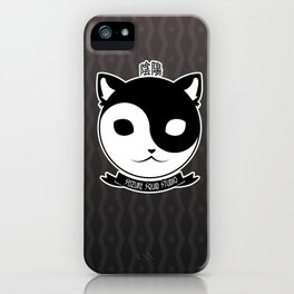 Yin Yang Meow // Kitten Kitty Cat of Balance iPhone Case