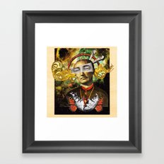 The Living God Framed Art Print