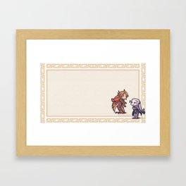 League of Legends SunxMoon Framed Art Print