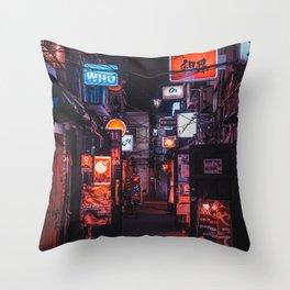 Golden Gai Tokyo Bar Crawl Throw Pillow