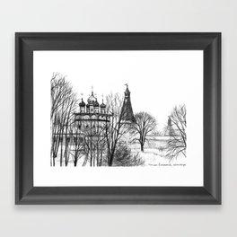 Iossifo-Volotsky Monastery SK02P Framed Art Print