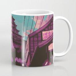 Hasetsu Castle Coffee Mug
