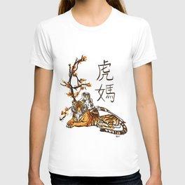 Tiger Mom Pin Up T-shirt