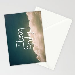 i love emily Stationery Cards