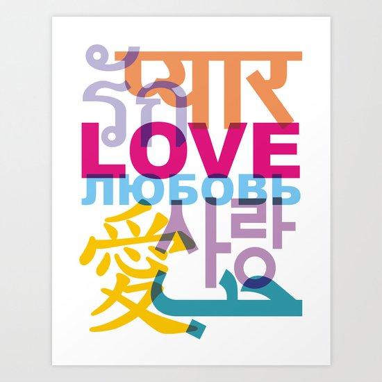 L O V E Art Print