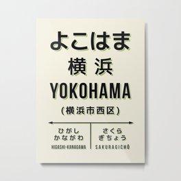 Vintage Japan Train Station Sign - Yokohama Kanagawa Cream Metal Print