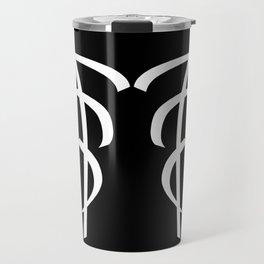 Bamboolian White Travel Mug