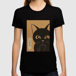 Look at my hand T-shirt