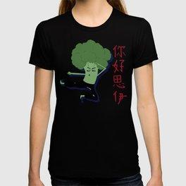 Kickbroccoli T-shirt