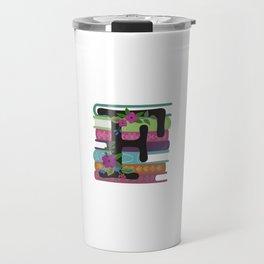 Bookish Monogram Collection F Travel Mug