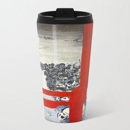 Headstrong Travel Mug
