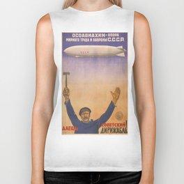 Vintage poster - CCCP Biker Tank