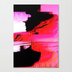 The Self Canvas Print