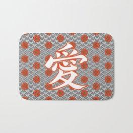 Eastern Love POPPY RED / Japanese character for love Bath Mat