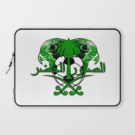 Saudi Arabia الصقور الخضر (Green Falcons) ~Group A~ Laptop Sleeve
