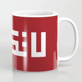 Do not reconcile - لا تصالح Coffee Mug