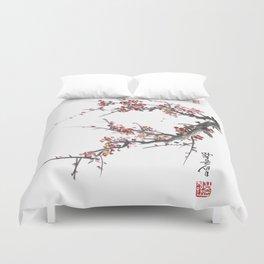 Cherry Blossom One Duvet Cover
