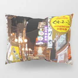 Lost In Japan 2 Pillow Sham