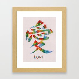 Rainbow Love Chinese Calligraphy Watercolor Framed Art Print