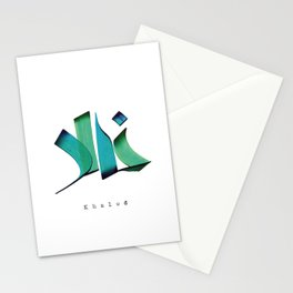 Khaled Stationery Cards