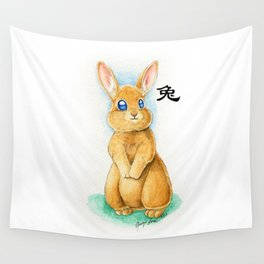 Chinese Zodiac Year of the Rabbit Wall Tapestry