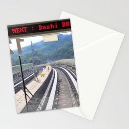 Next: Dazhi Stationery Cards