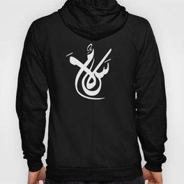 Peace-Salam Hoody