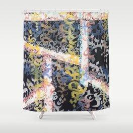 New Rosetta Stone 1 Shower Curtain