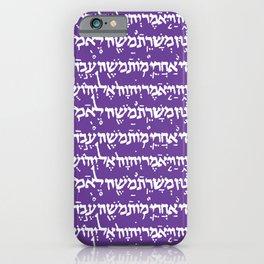 Hebrew Script on Royal Purple iPhone Case