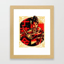Golden Swallow - Vengence (Tall) Framed Art Print