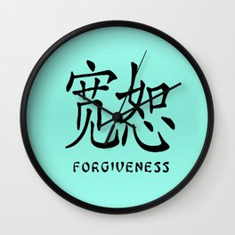 "Symbol ""Forgiveness"" in Green Chinese Calligraphy Wall Clock"