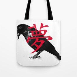 Crow Dreamer Tote Bag