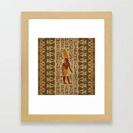 Egyptian Amun Ra - Amun Re Ornament on papyrus Framed Art Print