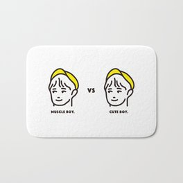 MuscleBoy Vs CuteBoy Bath Mat
