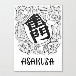 Asakusa in Bloom Canvas Print