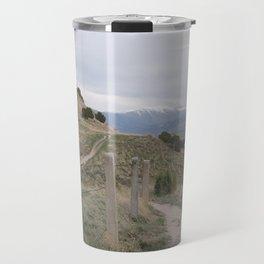 immense Travel Mug