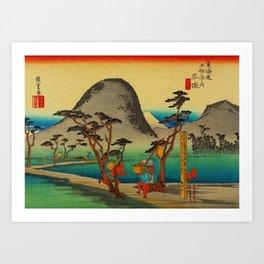 Vintage Woodblock - Hiratsuka Japan Art Print